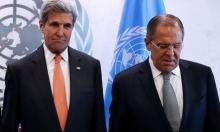 رغم تعليق المفاوضات: كيري يهاتف لافروف بشأن سورية