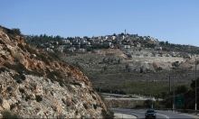 ردا على واشنطن: إسرائيل تزعم أن المستوطنات ليست عقبة