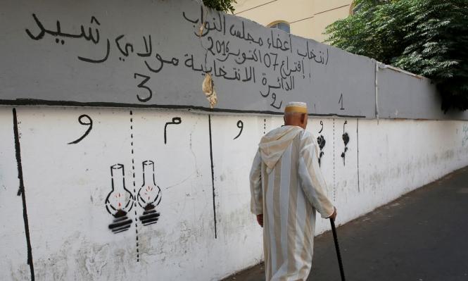 رئاسة الحكومة... جوهر المنافسة بانتخابات المغرب
