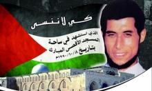 غدا في طمرة: إحياء ذكرى الشهيد عدنان خلف مواسي