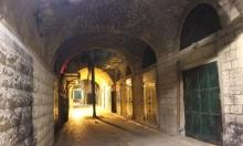 الناصرة: إضاءة سباط الشيخ للتوعية حول سرطان الثدي