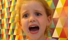 طفلة بريطانية توجه رسالة غاضبة لتيريزا ماي