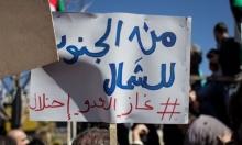 الاحتجاجات على اتفاق الغاز مع إسرائيل تعود لشوارع عمان