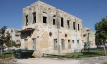 """يافا: بلدية تل أبيب تمنح منزلا عربيا للجيش في """"العجمي"""""""