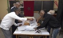 """الانتخابات المغربية: مشاركة """"محدودة"""" وشكوك حول المتصدر"""