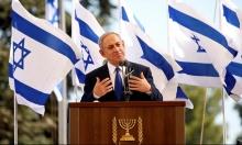 مراقب الدولة يحث على فحص شبهات جنائية ضد نتنياهو