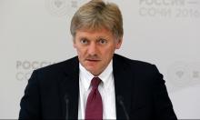 واشنطن تتهم روسيا بقرصنة إلكترونية وموسكو تنفي