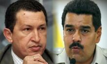 """الرئيس الفنزويلي يطلق جائزة """"هوغو تشافيز الدولية للسلام"""""""
