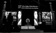 100 فيلم مشارك في القاهرة السينمائي الدولي الـ38