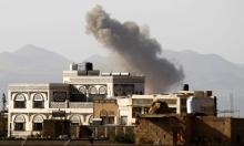صنعاء: عشرات القتلى في قصف للتحالف على مجلس عزاء
