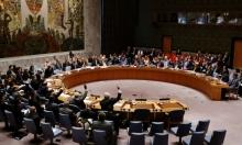مجلس الأمن يفشل بوقف المجازر الروسية في حلب