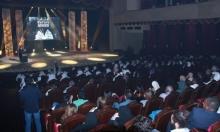 جائزة كتارا للرواية العربية تنطلق غدًا