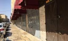 القدس المحتلة: أجواء متوترة ومواجهات واعتقال أقارب منفذ العملية