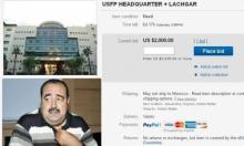 للبيع على ebay: حزب يساري مغربي وزعيمه