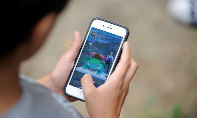 إضافة خاصية جديدة للعبة Pokemon Go