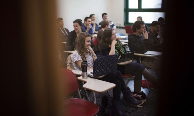 الجامعة العبرية ترجئ افتتاح العام الدراسي أسبوعين