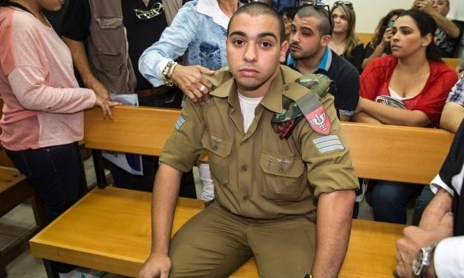 بينيت يدعو للعفو عن قاتل الشهيد عبد الفتاح الشريف