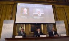 جائزة نوبل للاقتصاد لبريطاني وفنلندي