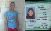 تحقيق: عناصر الأمن بحاجز قلنديا قتلوا شقيقين فلسطينيين دون سبب