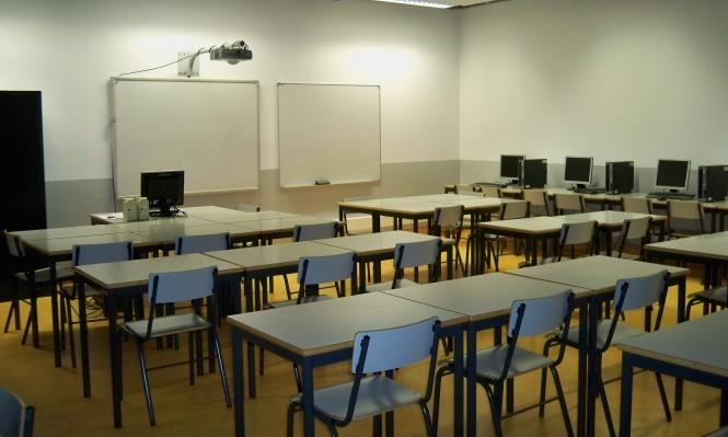 منظمة المعلمين تهدد بالإضراب بالمدارس الثانوية