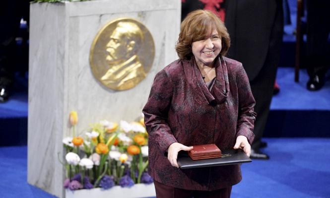 الإعلان عن جائزة نوبل للأدب الخميس المقبل