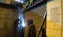 الاحتلال يغلق محال تجارية لعائلة منفذ عملية القدس