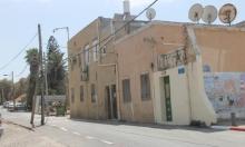 يافا: السلطات تسعى لاقتسام منزل عائلة نابلسي