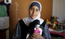 """""""أنقذوا الأطفال"""": الزواج القسري طال 700 مليون طفلة"""