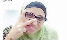 اعتقال دارين طاطور: دولة تخاف من قصيدة/ سامي مهنا