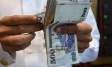 اقتصاد السعودية إلى أين؟ أول اقتراض دولي للرياض