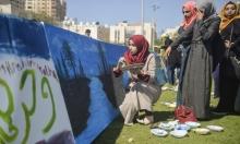 غزة: البحث عن الراحة النفسية... بالرسم