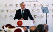 إردوغان للعبادي: الزم حدك ولن نبقى متفرجين بالعراق