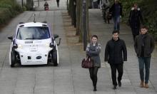 السيارات ذاتية القيادة على شوارع إنجلترا... لأول مرة