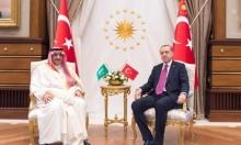 قمة خليجية تركية بالرياض لتعزيز التعاون الإقليمي
