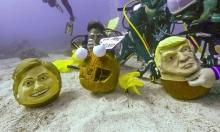 ترامب وكلينتون معًا.. باليقطين تحت الماء