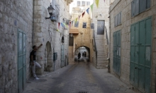 """""""رفض دخول شركة تطوير عكا لسوق الناصرة لا يكفي"""""""
