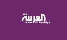 """""""العربية"""" تغلق فرعها بالقاهرة"""