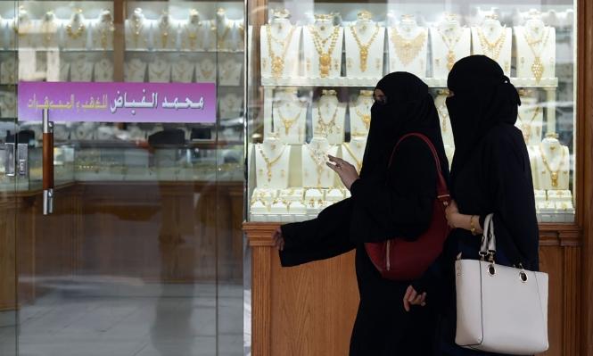 السعودية تبدأ مباحثات لأول عملية اقتراض من السوق الدولية