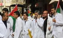 الضفة الغربية: تعليق العمل بمرافق وزارة الصحة الفلسطينية