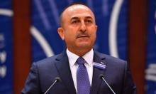 وزير الخارجية التركي يصل الرياض قبيل قمة الخليج