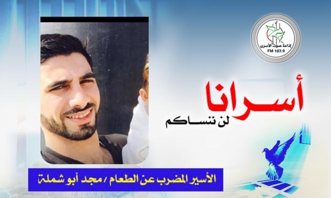 عزل أسير مضرب احتجاجا على اعتقاله إداريا