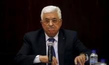 """عباس يعفو عن الضابط """"أبو عرب"""" ويحيله للتقاعد"""
