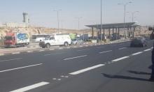 إصابة جنديين إسرائيليين دهسا بالقدس المحتلة
