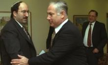 غولد يستقيل من الخارجية الإسرائيلية لفقدانه الثقة بنتنياهو