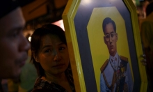 الموت يغيب ملك تايلاند صاحب أطول فترة حكم بالعالم