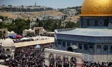 اليونيسكو تصوت لصالح نفي العلاقة بين اليهودية والحرم القدسي