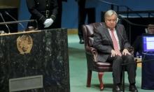 غوتيريس أمينا عاما للأمم المتحدة