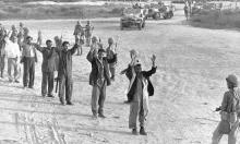 50 عامًا على هزيمة حزيران: نحو رواية عربيّة عن مسارات الحرب