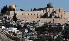 توقعات بتبني اليونسكو قرارا ينفي علاقة بين اليهودية وحائط البراق