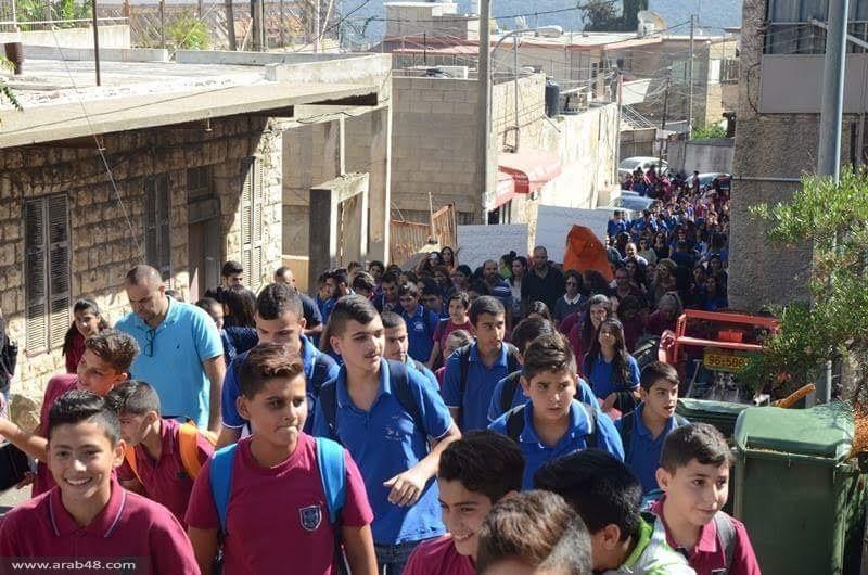 الرامة: مسيرة طلابية منددة بجرائم القتل